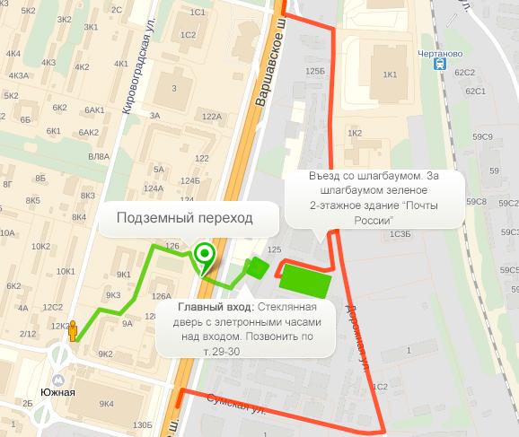 Варшавское шоссе схема проезда фото 651